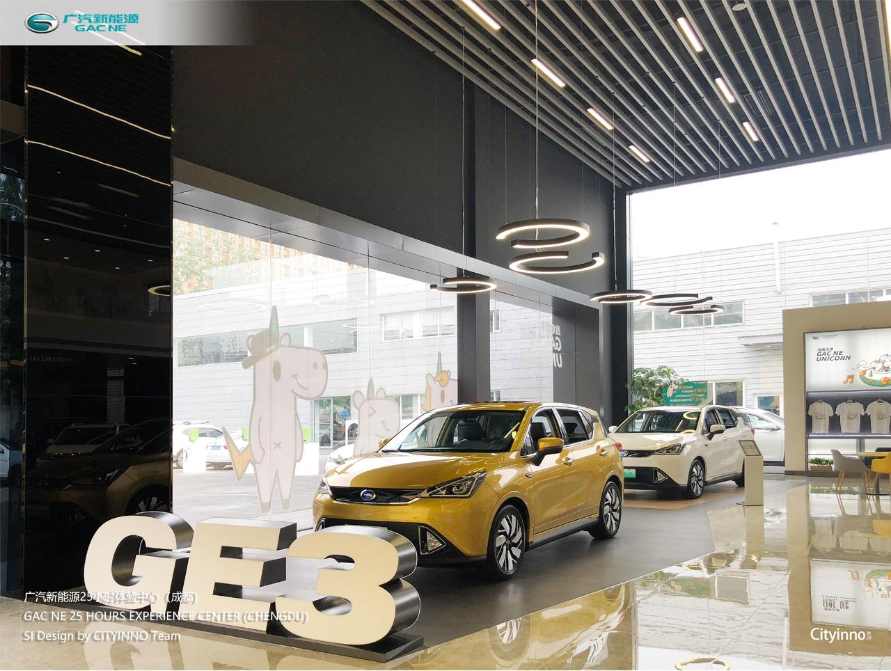 Gac Ne 25 Hours Experience Center in Chengdu/China
