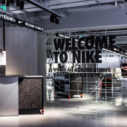 Begrüßung im Nike Rise