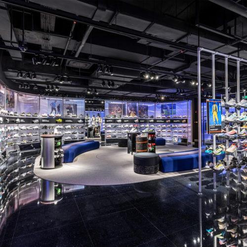Nike Lounge