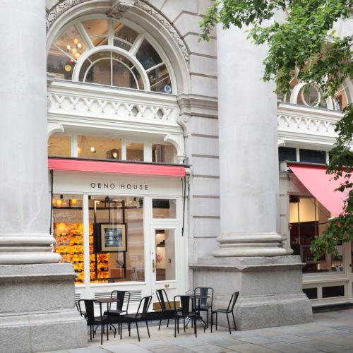 Der Store befindet sich im historischen Gebäude Royal Exchange.