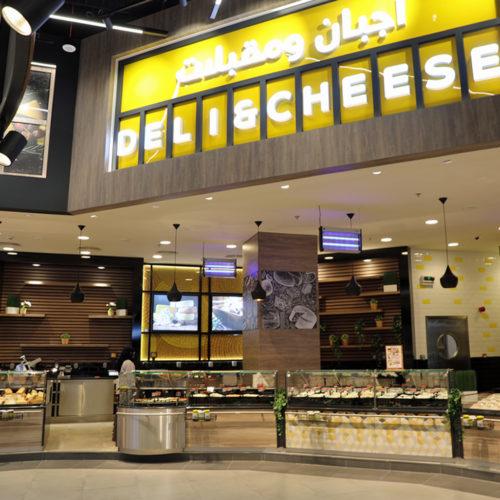 Gelb wie der Käse: die Deli & Cheese-Abteilung