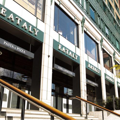 Das Gebäude befindet sich in Broadgate, ein Finanziertel in London.