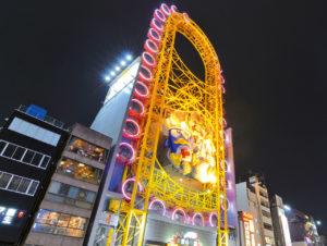 Die Fassade des Don Don Donki in Osaka, Japan.