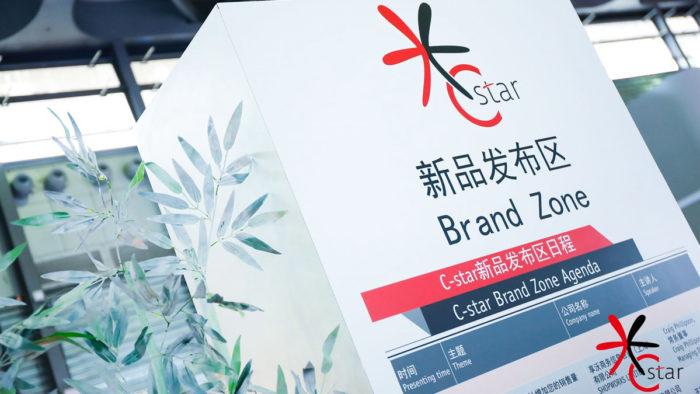 Die C-star in Shanghai findet vom 25. bis 27. April 2019 statt.