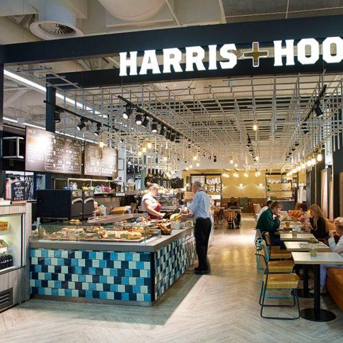 Der Food Market Harris + Hoole in Watford, einem Vorort von London – hier sieht man auch schon ein etwas gesetzteres Publikum (Foto: Harris + Hoole)